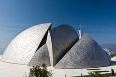 Islamic center in Rijeka,Croatia Royalty Free Stock Photography