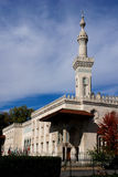 Islamic center in Washington DC USA stock images