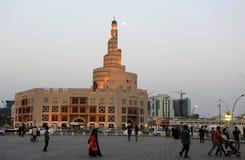 Islamic centre ant moon Royalty Free Stock Photos