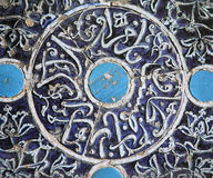 Islamic ceramic decor Stock Image