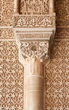 Islamic Column. Islamic (moorish) architecture in the Nasrid Palaces of the Alhambra of Granada, Spain Stock Images