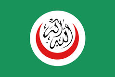 Islamic Conference flag. Illustration of the detailed flag of the Organisation of the Islamic Conference, an important international organisation Royalty Free Stock Photography