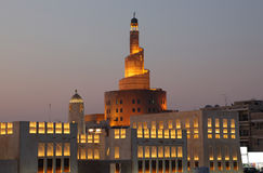 Islamic Cultural Center in Doha Stock Image