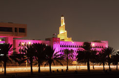 Islamic Cultural Center in Doha Stock Images