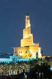 Islamic Cultural Center in Doha, Qatar Royalty Free Stock Photography