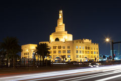 Islamic Cultural Center in Doha, Qatar Royalty Free Stock Images