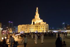 Islamic Cultural Center in Doha, Qatar Royalty Free Stock Photos