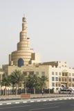 Islamic Cultural Center Fanar in Doha Stock Image