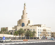 Islamic Cultural Center Fanar in Doha Royalty Free Stock Photo