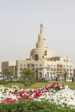 Islamic Cultural Center Fanar in Doha Royalty Free Stock Images