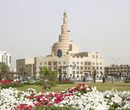 Islamic Cultural Center Fanar in Doha Stock Images