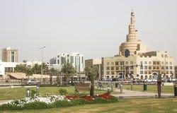 Islamic Cultural Center Fanar in Doha Stock Photography