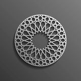 Islamic 3d on dark mandala round ornament background architectural muslim texture design . Can be used for brochures Royalty Free Stock Photography