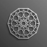 Islamic 3d on dark mandala round ornament background architectural muslim texture design . Can be used for brochures Royalty Free Stock Photo