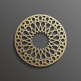 Islamic 3d gold on dark mandala round ornament background architectural muslim texture design . Can be used for. Brochures invitations,persian Stock Photo