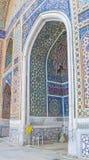 Islamic decoration Stock Photo