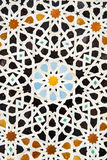 Islamic decoration Royalty Free Stock Image