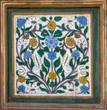 Historical islamic decoration on white stock photo