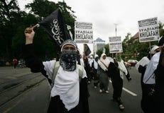 Islamic demonstration Stock Photos
