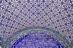 Islamic design. Royalty Free Stock Photos