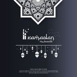 Islamic design concept. abstract mandala with pattern ornament and lantern element. Ramadan Kareem or Eid Mubarak greeting. Invitation Banner or Card royalty free illustration