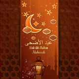 Islamic design. Eid-Ul-Adha Mubarak. Eid-Ul-Adha Mubarak. Eid al-Adha - Festival of the Sacrifice, also called the Sacrifice Feast or Bakr-Eid . Greeting card Royalty Free Stock Photos