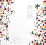 Islamic design greeting card template for ramadan kareem. With colorful arabric pattern background vector illustration