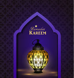 Islamic design mosque door. And moroccan lantern greeting background in blue Ramadan Kareem vector Stock Photography