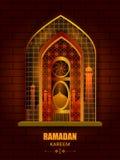 Islamic design mosque door and window for Ramadan Kareem Happy Eid celebration background. Easy to edit vector illustration of Islamic design mosque door and Royalty Free Stock Image