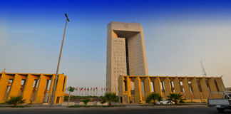 Islamic Development Bank stock images