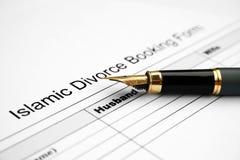 Islamic divorce form. Fountain pen on Islamic divorce form Stock Photos