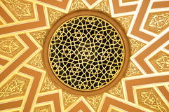 Islamic dome. A dome of islamic architecture stock image