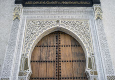 Islamic Door Royalty Free Stock Image
