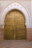 Islamic Doorway Royalty Free Stock Image