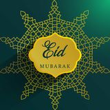 Islamic eid festival decoration greeting card design. Illustration Royalty Free Stock Photos