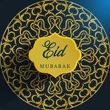 Islamic eid festival decoration greeting card design. Illustration Royalty Free Stock Images