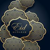 Islamic eid festival decoration greeting card design. Vector Royalty Free Stock Images