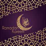 Islamic eid festival decoration greeting card design. Ramadan Kareem.  Royalty Free Stock Images