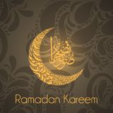 Islamic eid festival decoration greeting card design. ramadan Kareem. Royalty Free Stock Image