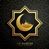 Islamic eid festival pattern background with moon and mosque des. Ign illustration Royalty Free Stock Image