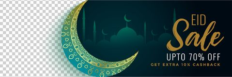 Islamic eid festival sale banner with image space. Illustration Royalty Free Stock Photos