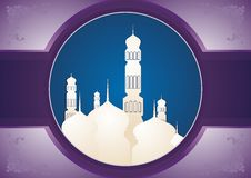Islamic eid mubarak 2015 Stock Photo