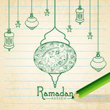 Islamic elements for holy month Ramadan Kareem celebration. Royalty Free Stock Photo