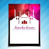 Islamic festival background Royalty Free Stock Photo