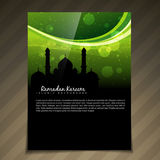 Islamic festival background Royalty Free Stock Images