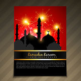 Islamic festival celebration Royalty Free Stock Images