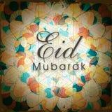 Islamic festival, Eid celebration background with stylish text. Stock Photo