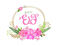 Islamic festival, Eid Mubarak celebration with floral frame. Beautiful pink flowers decorated frame on white background for Muslim community festival, Eid Royalty Free Stock Images