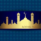 Islamic Festival of Sacrifice, Eid Al Adha Mubarak Greeting Card. Vector background.  Stock Photos