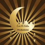 Islamic Festival of Sacrifice, Eid Al Adha Mubarak Greeting Card. Vector background.  Stock Photo
